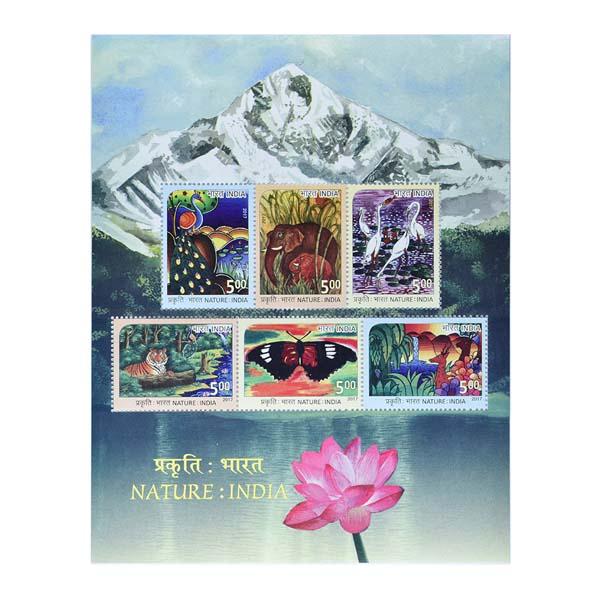 Nature India Miniature Sheet - 2017
