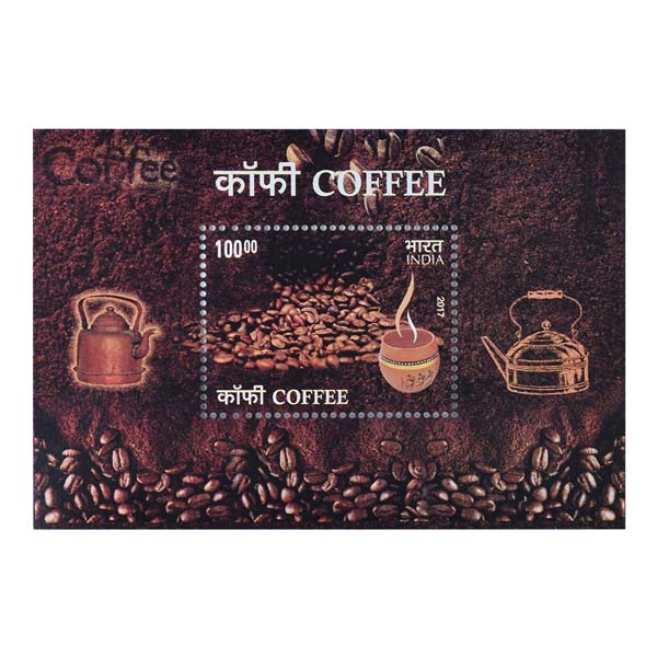 Coffee  Miniature Sheet - 2017
