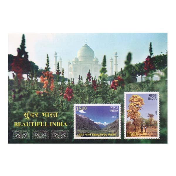 Beautiful India Miniature Sheet - 2017