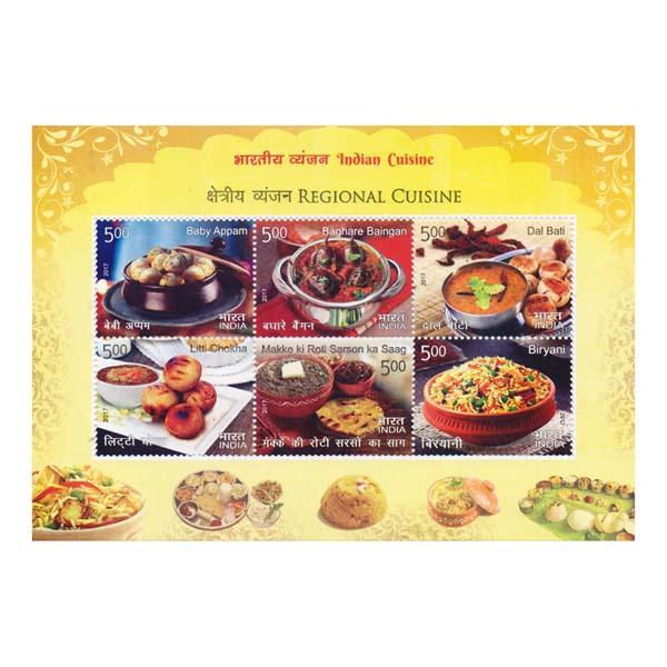 Indian Cuisine Bhog Prasad, Poppular, Festive, Regional Miniature Sheet - 2017