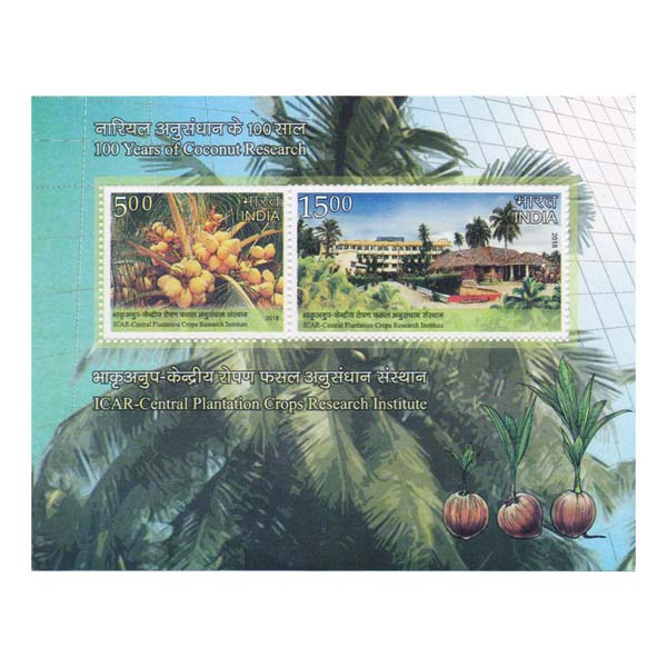 ICAR-Central Plantation Crops Research Institute  Miniature Sheet - 2018