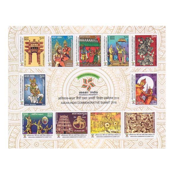 Asean - India Commemorative Summit Miniature Sheet - 2018