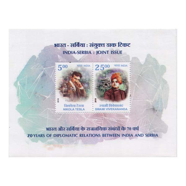 India-Serbia Joint Issue 70 Years Of Diplomatic Relations Miniature Sheet - 2018