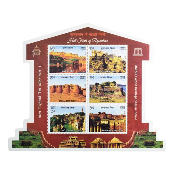 Hill Forts Of Rajasthan Miniature Sheet - 2018