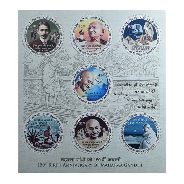 150th Birth Anniversary Of Mahatma Gandhi Miniature Sheet - 2018