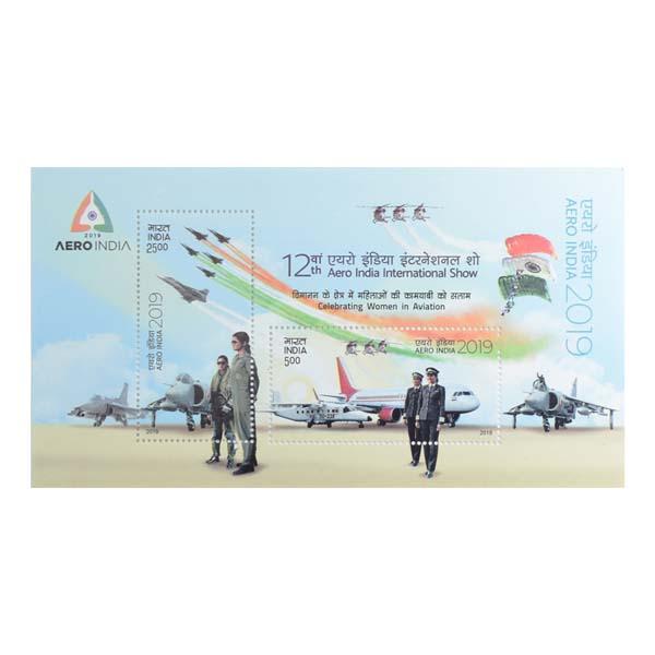 12th Aero India International Show Miniature Sheet - 2019