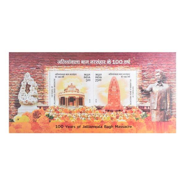 100 Years Of Jallianwala Bagh Massacre Miniature Sheet - 2019