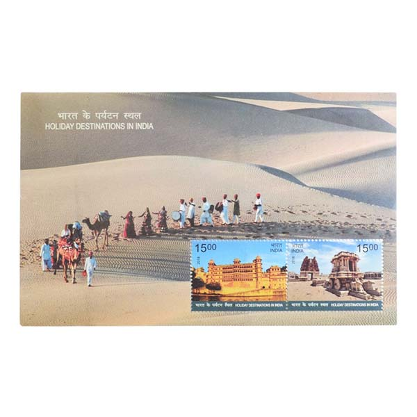 Holiday Destinations In India Miniature Sheet - 2018