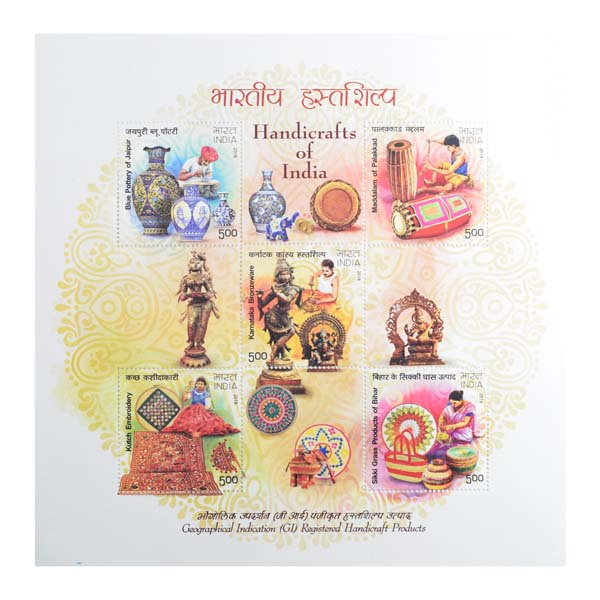 Handicrafts Of India Miniature Sheet - 2018