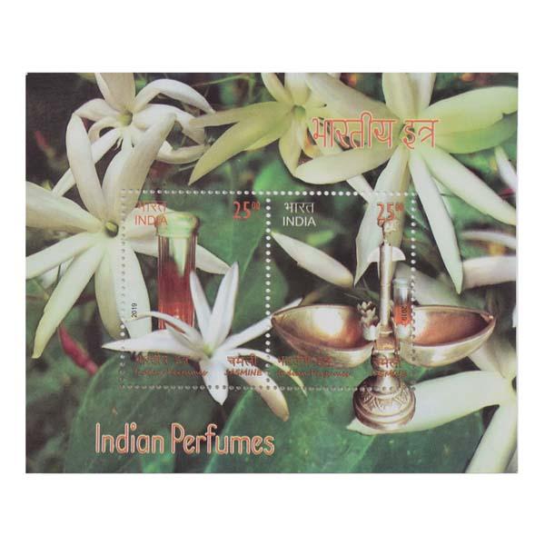 Set Of 2 Indian Perfume - Sandalwood and Jasmine Miniature Sheet - 2019