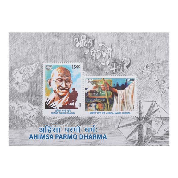 Ahimsa Parmo Dharma Miniature Sheet - 2019