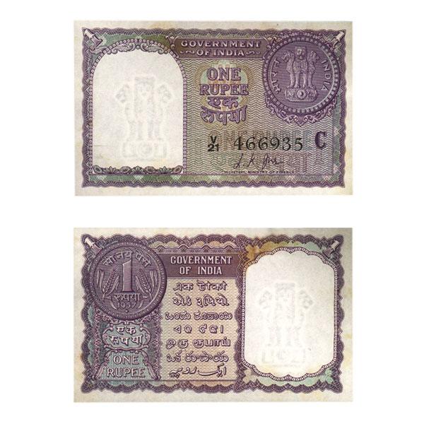 1 Rupee Note of 1957- L. K. Jha- C inset- A to Y Prefix