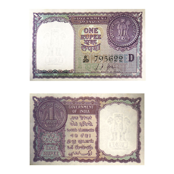 1 Rupee Note of 1957- L. K. Jha- D inset- A to Y Prefix