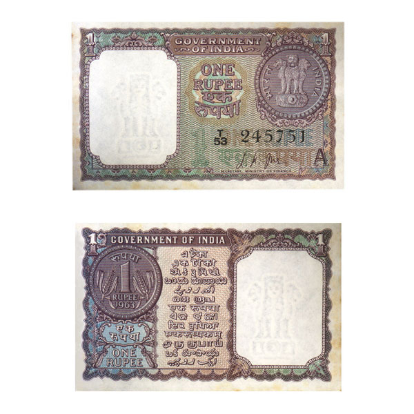 1 Rupee Note of 1963