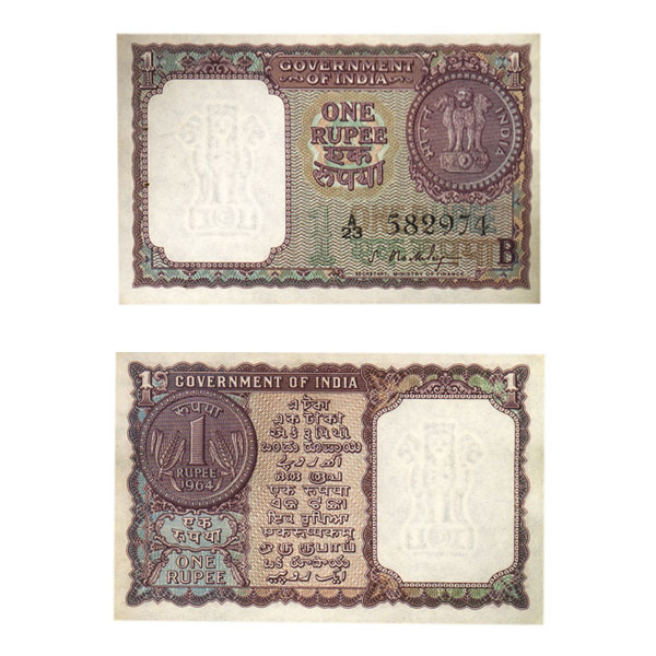 1 Rupee Note of 1965