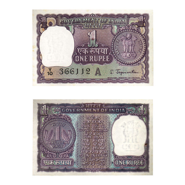 1 Rupee Note of 1968- S. Jagannathan