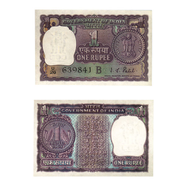 1 Rupee Note of 1969- T to Y Prefix- B inset