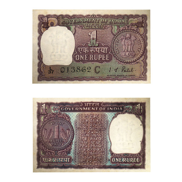 1 Rupee Note of 1970