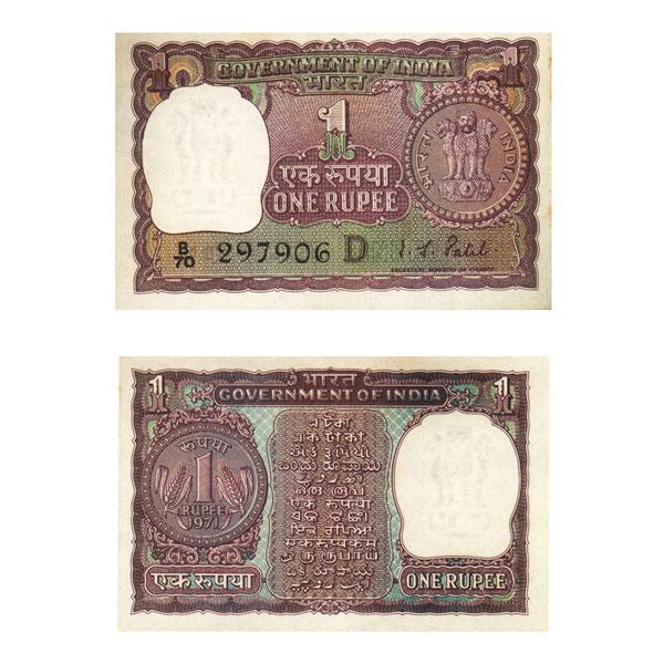 1 Rupee Note of 1971- A to K Prefix- D inset