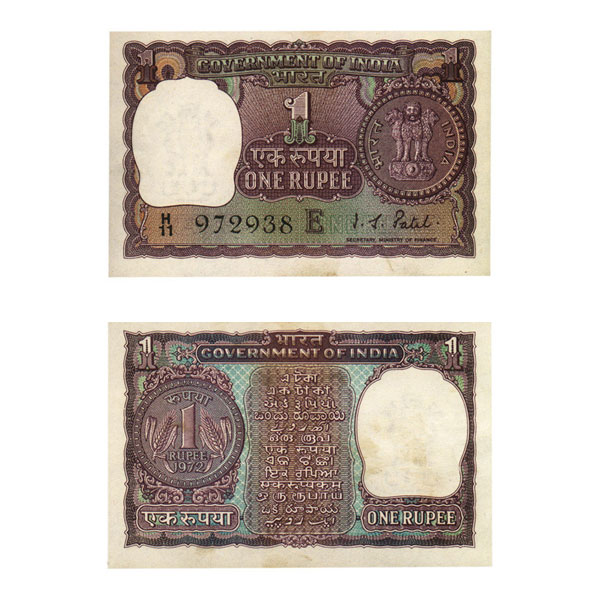 1 Rupee Note of 1972- A to K Prefix- E inset
