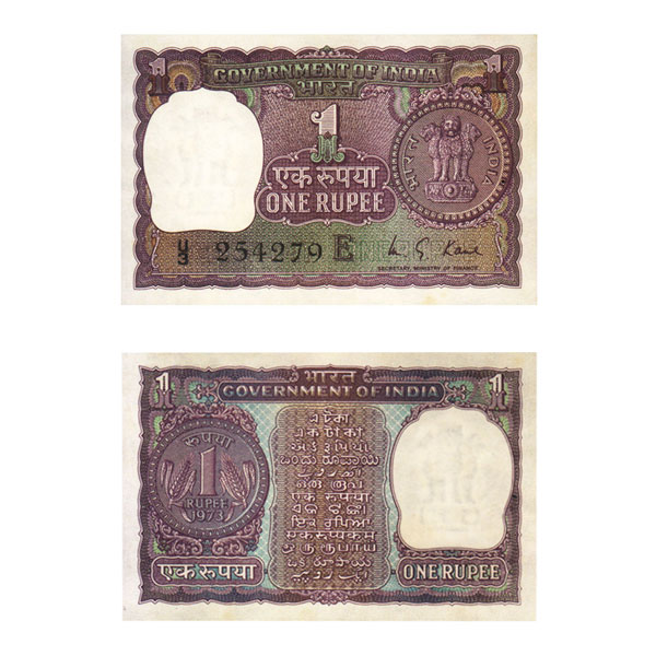 1 Rupee Note of 1973- L to Y Prefix- E inset