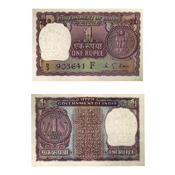 1 Rupee Note of 1973- A to J Prefix- F inset