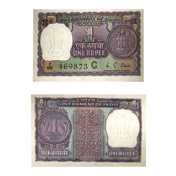 1 Rupee Note of 1974- A to J Prefix- G inset
