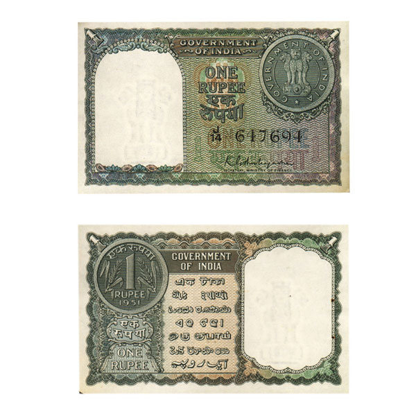 1 Rupee Note of 1951 - Grey Green Colour
