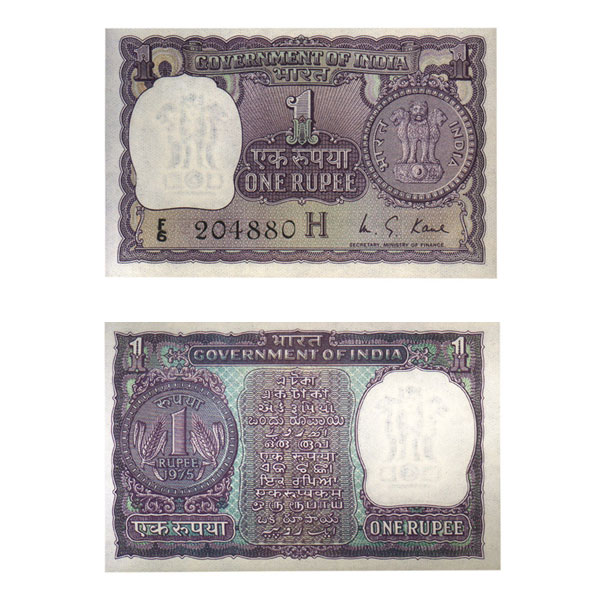 1 Rupee Note of 1975- A to F  Prefix- H inset