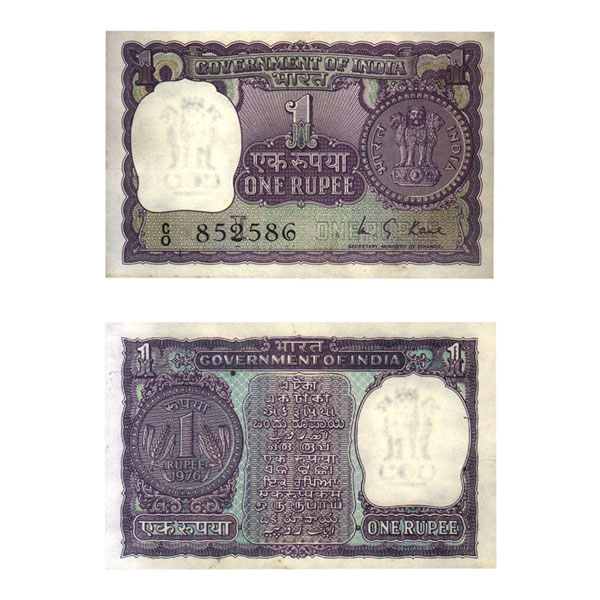 1 Rupee Note of 1976- M.G. Kaul- A to D  Prefix- I inset