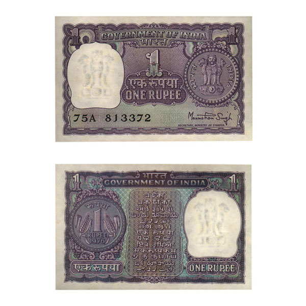 1 Rupee Note of 1976- Manmohan Singh- A to N  Prefix