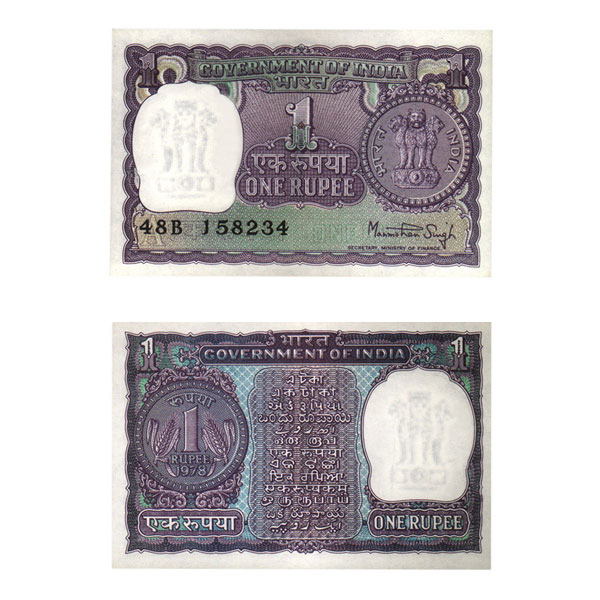 1 Rupee Note of 1978