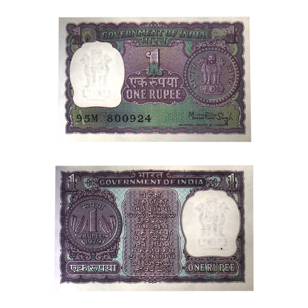 1 Rupee Note of Manmohan Singh 1979