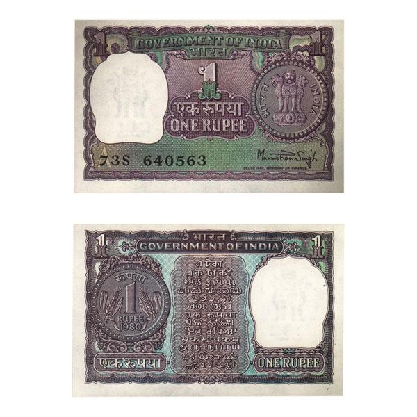 1 Rupee Note of 1980- Manmohan Singh