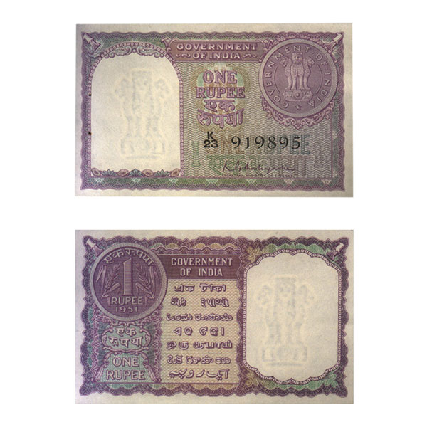 1 Rupee Note of 1951 - Violet Colour