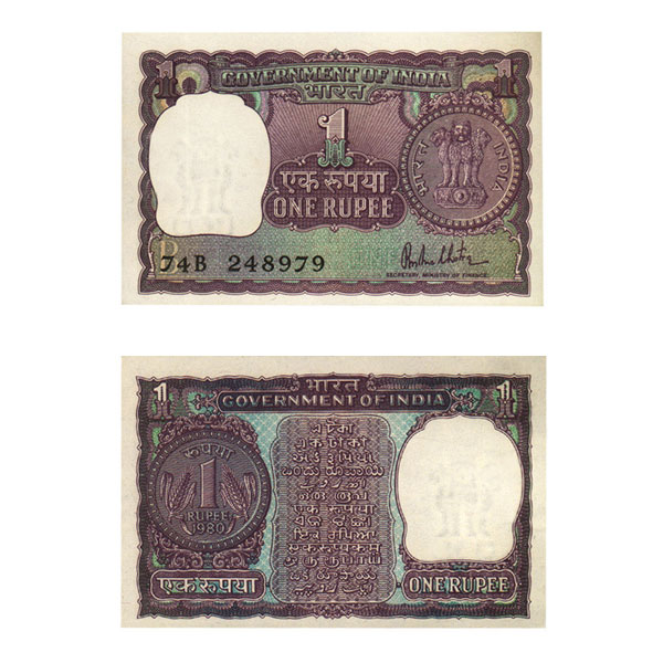 1 Rupee Note of 1980- R. N. Malhotra- A to D Prefix- B inset