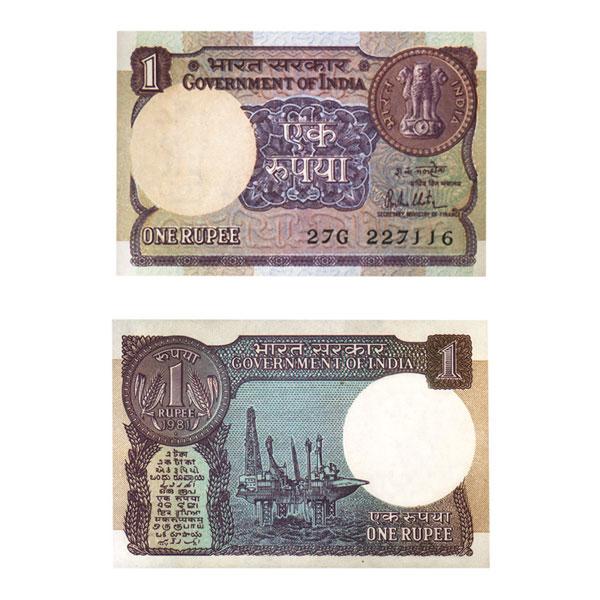 1 Rupee Note of 1981- R. N. Malhotra