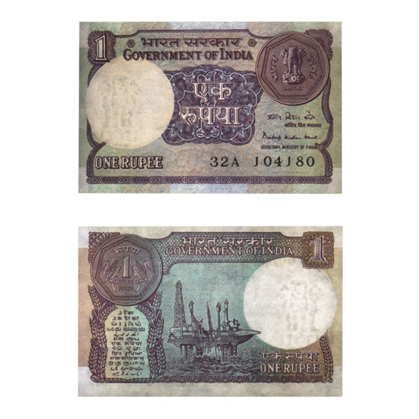 1 Rupee Note of Pratap Kisan Kaul 1983
