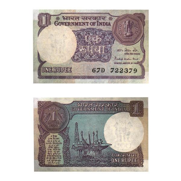 1 Rupee Note of Pratap Kisan Kaul 1984