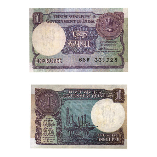 1 Rupee Note of 1985- S.Venkitaramanan