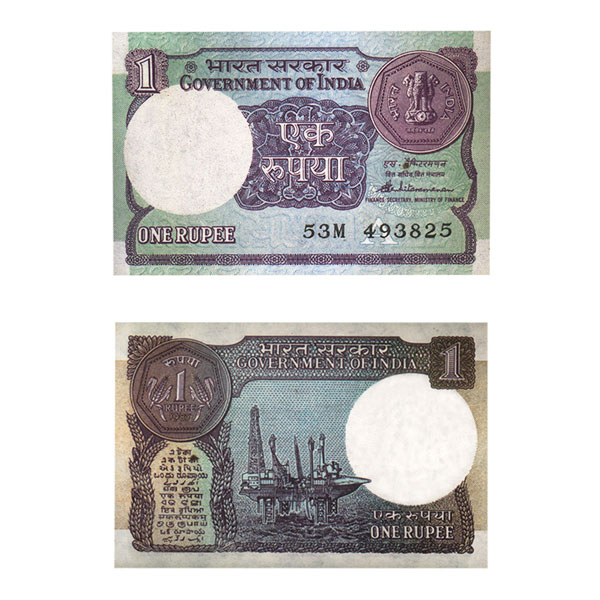 1 Rupee Note of S.Venkitaramanan 1987