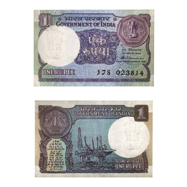 1 Rupee Note of S.Venkitaramanan 1988