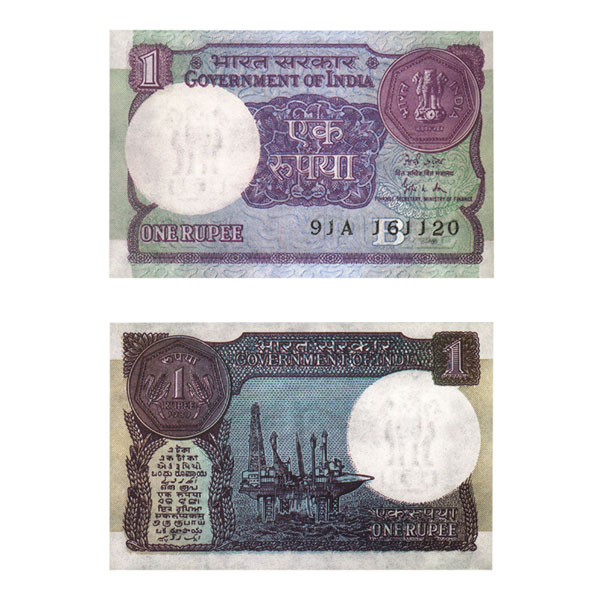 1 Rupee Note of 1989- Gopi K. Arora