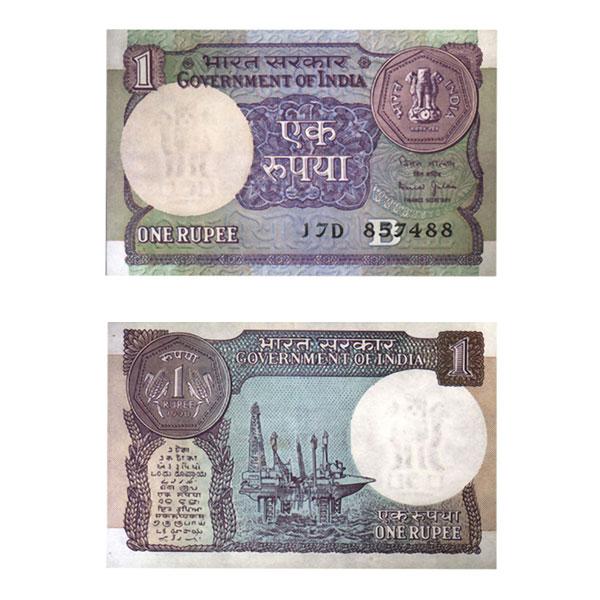 1 Rupee Note of Bimal Jalan 1990
