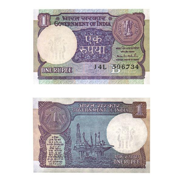 1 Rupee Note of 1991- Montek Singh Ahluwalia