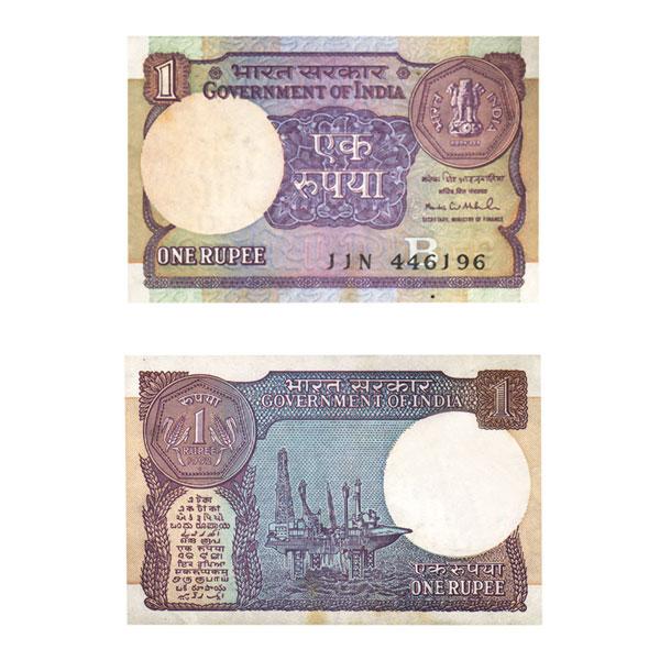 1 Rupee Note of Montek Singh Ahluwalia 1992