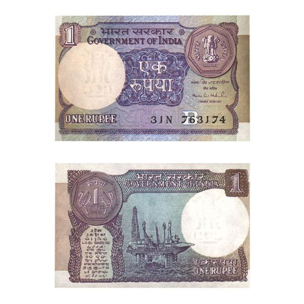 1 Rupee Note of Montek Singh Ahluwalia 1993