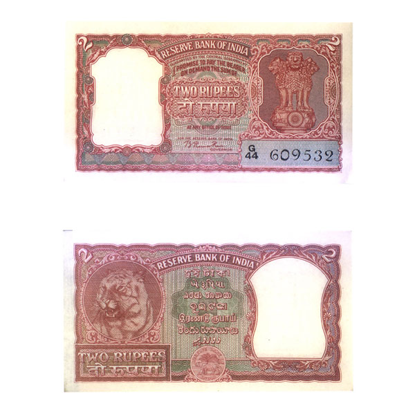 2 Rupees Note of B. Rama Rau 1951