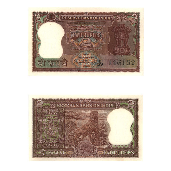 2 Rupees Note of P. C. Bhattacharya 1967