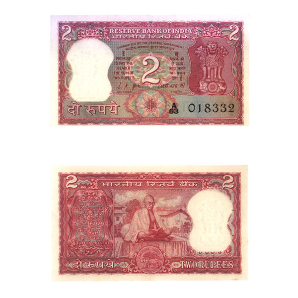 2 Rupees Note of L. K. Jha 1969